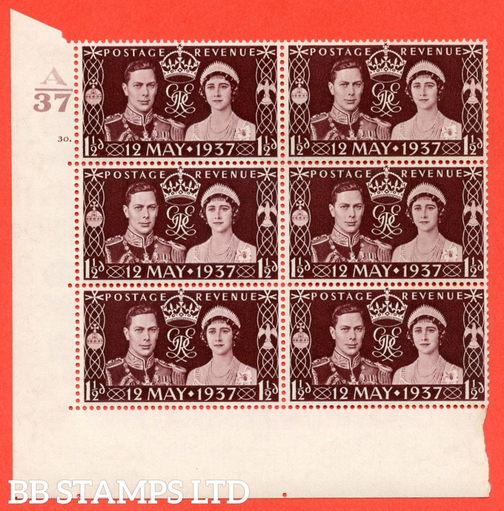 "SG. 461. Qcom1. 1½d maroon. A superb UNMOUNTED MINT "" Control A37 cylinder 30 dot "" control block of 6 with perf type 5 E/I."