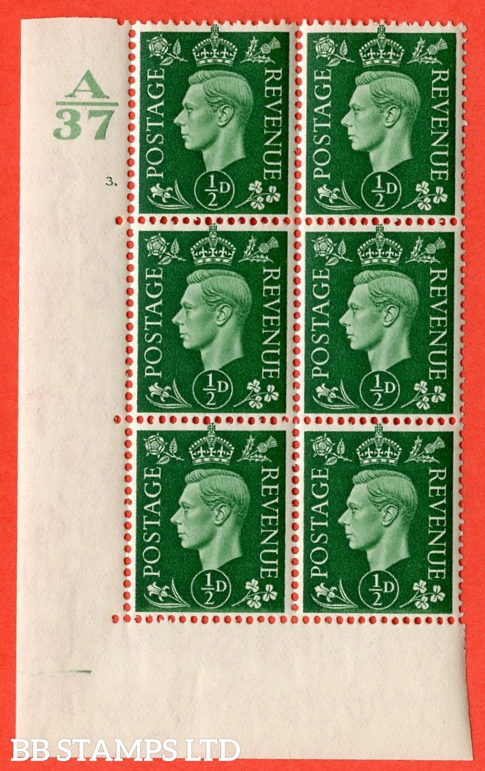 "SG. 462. Q1. ½d Green. A superb UNMOUNTED MINT"" Control A37 cylinder 3 dot "" block of 6 with perf type 5 E/I without marginal rule."