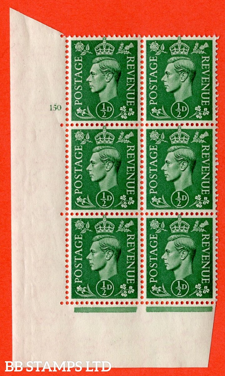 "SG. 485. Q2. ½d Pale Green. A superb UNMOUNTED MINT "" No Control cylinder 150 no dot "" control block of 6 with perf type 5 E/I."