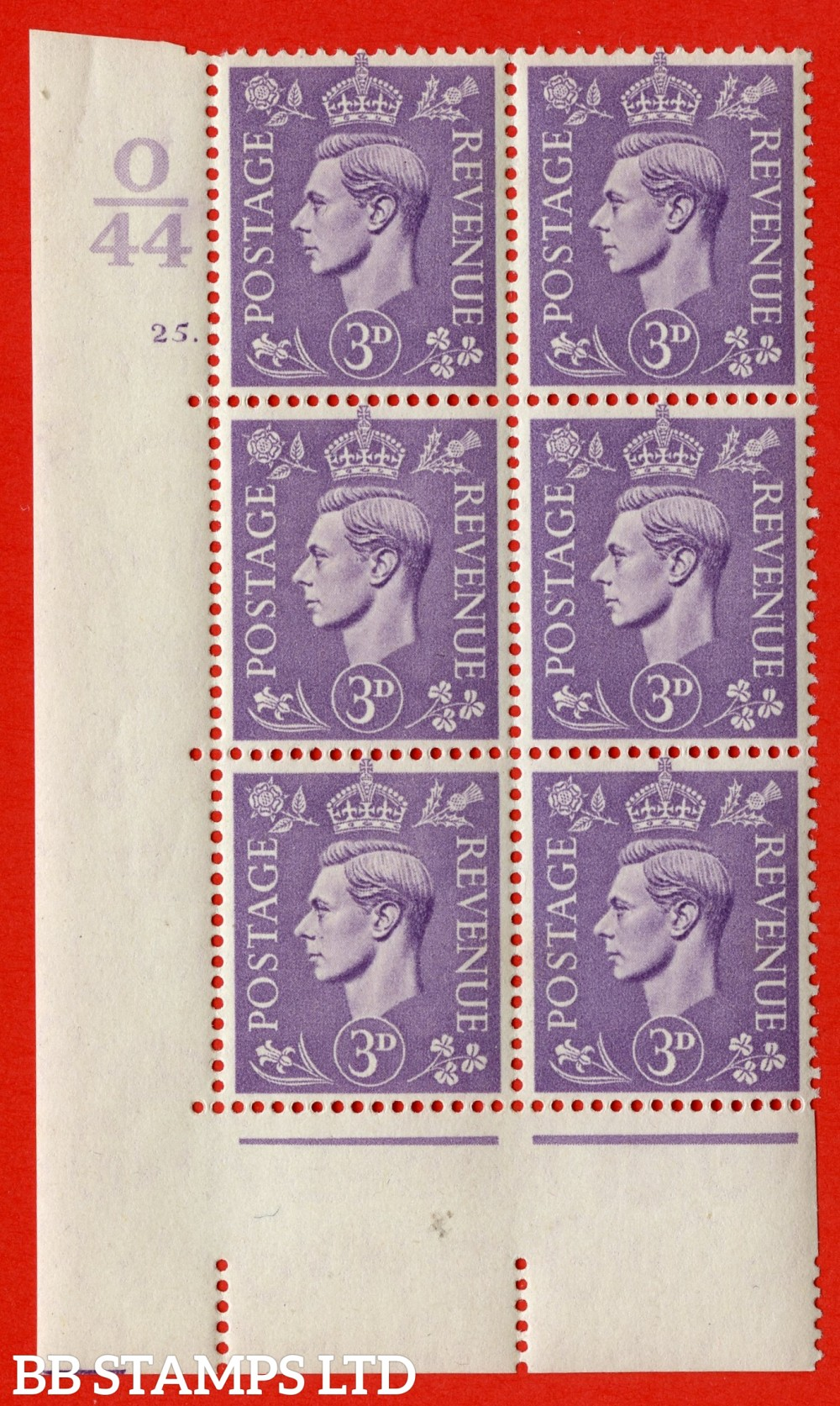 """SG. 490. Q17. 3d pale violet. A superb UNMOUNTED MINT. """" Control O44 cylinder 25 no dot """" control block of 6 with perf type 5 E/I."""