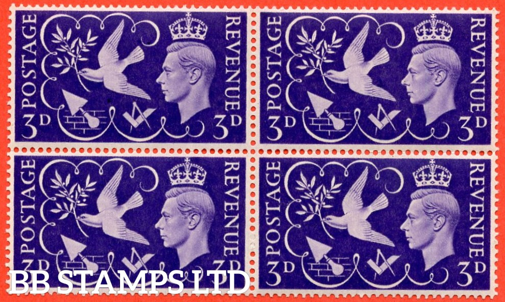 "SG. 492 a. QCom9 b. 3d violet. A super UNMOUNTED MINT block of 4 with the listed "" Seven berries. Cylinder 4 no dot. Row 12/5 "" variety."