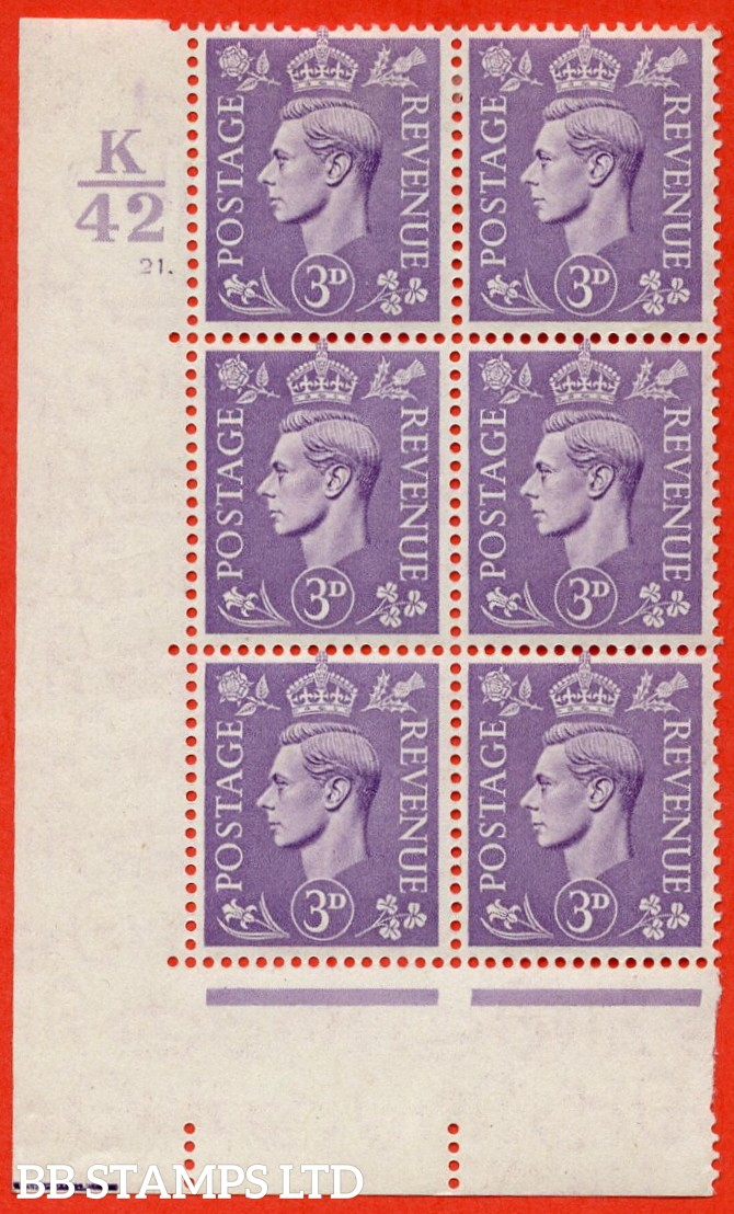 """SG. 490. Q17. 3d pale violet. A very fine lightly mounted mint. """" Control K42 cylinder 21 dot """" control block of 6 with perf type 5 E/I."""