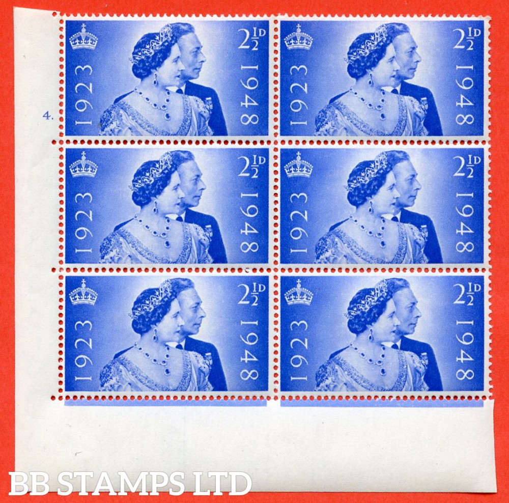 """SG. 493. QCom10. 2½ Ultramarine. A superb UNMOUNTED MINT. """" No Control cylinder 4 dot with perf type 5 E/I."""