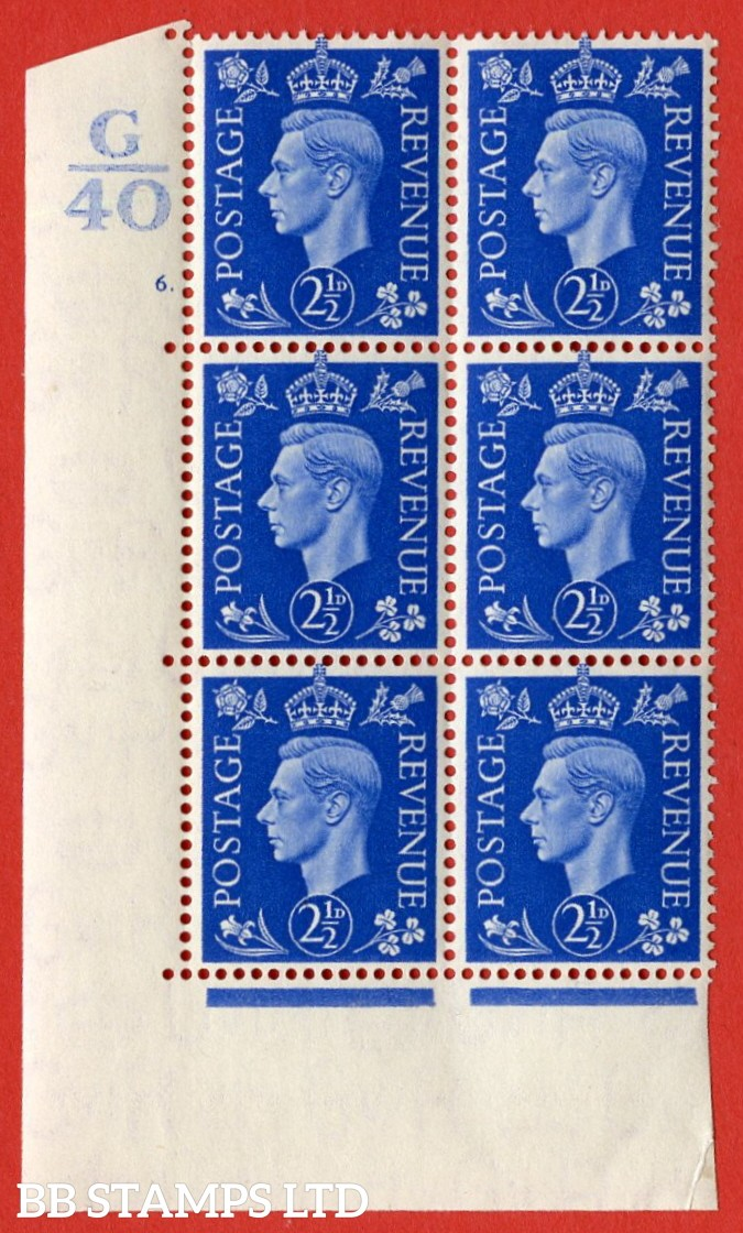 """SG. 466. Q13. 2½d Ultramarine.  A very fine lightly mounted mint """" Control G40 cylinder 6 (ii) dot """" control block of 6 with perf type 5 E/I with marginal rule."""