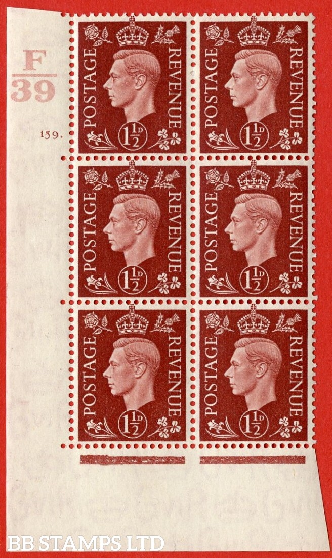 "SG. 464. Q7. 1½d Red-Brown. A very fine lightly mounted mint "" Control F39 cylinder 159 dot "" block of 6 with perf type 5 E/I with marginal rule."