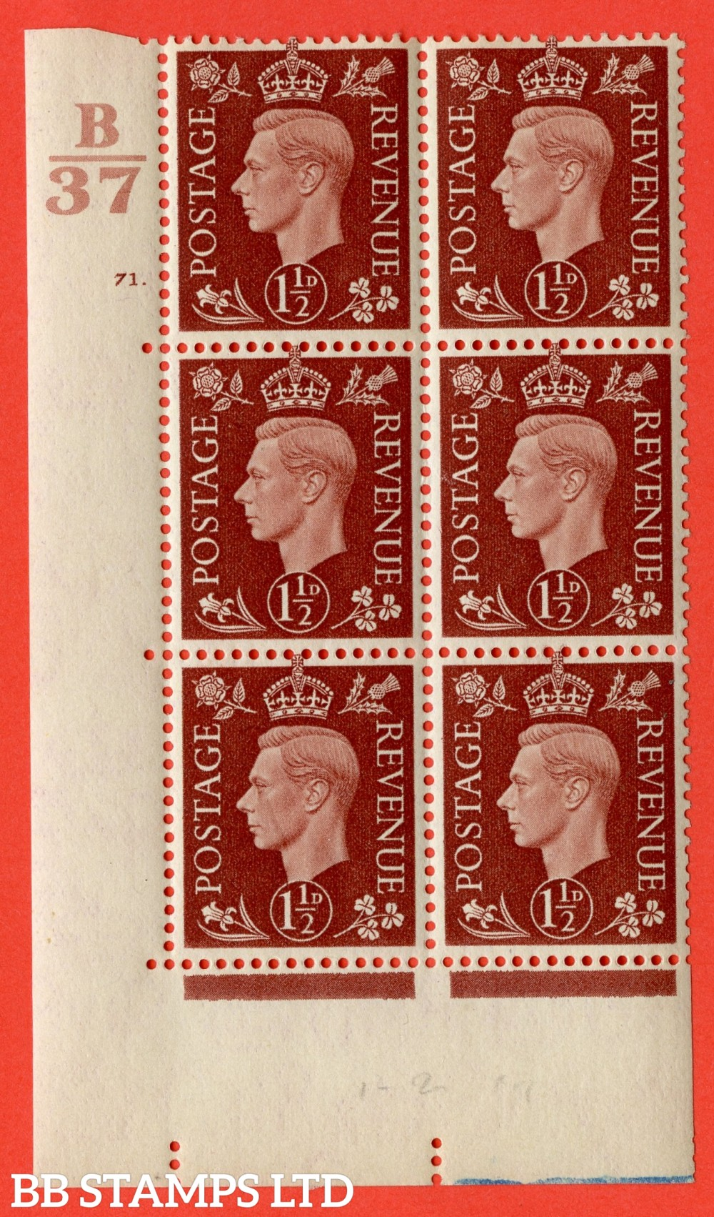 """SG. 464. Q7. 1½d Red-Brown. A fine lightly mounted mint """" Control B37 cylinder 71 dot """" control block of 6 with perf type 5 E/I. with marginal rule."""