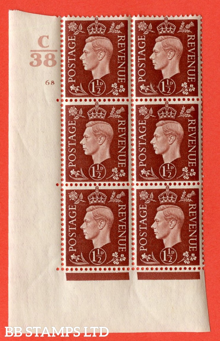 "SG. 464. Q7. 1½d Red-Brown. A superb UNMOUNTED MINT "" Control C38 cylinder 68 no dot "" control block of 6 with perf type 5 E/I. with marginal rule."