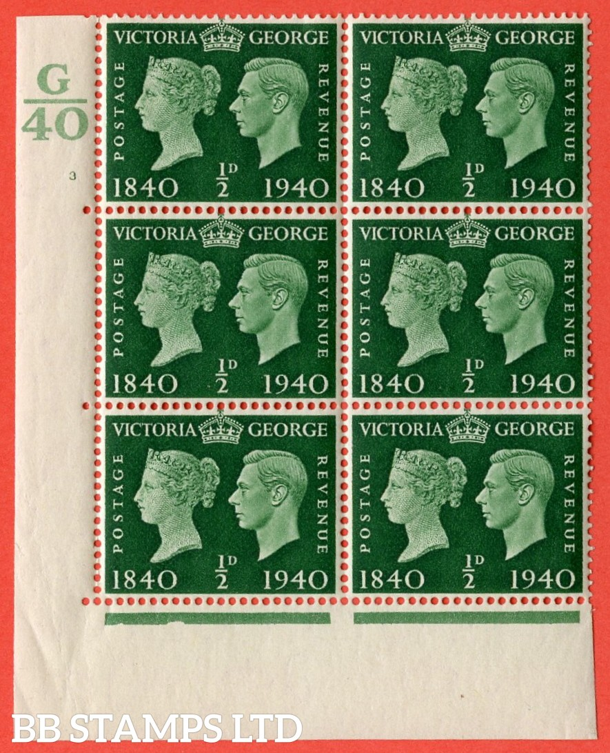 """SG. 479. QCom2. ½d Green. A very fine lightly mounted mint """" Control G40 cylinder 3 no dot """" block of 6 with perf type 5 E/I"""