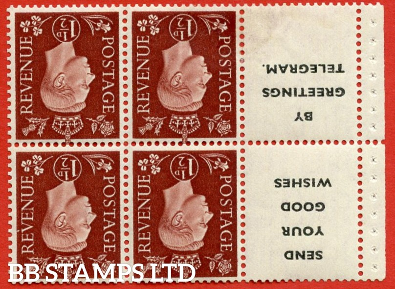 SG. 464 bwi. QB23 a (11). 1½d Red - Brown.  INVERTED WATERMARK. A fine lightly mounted mint complete booklet pane with selvedge.