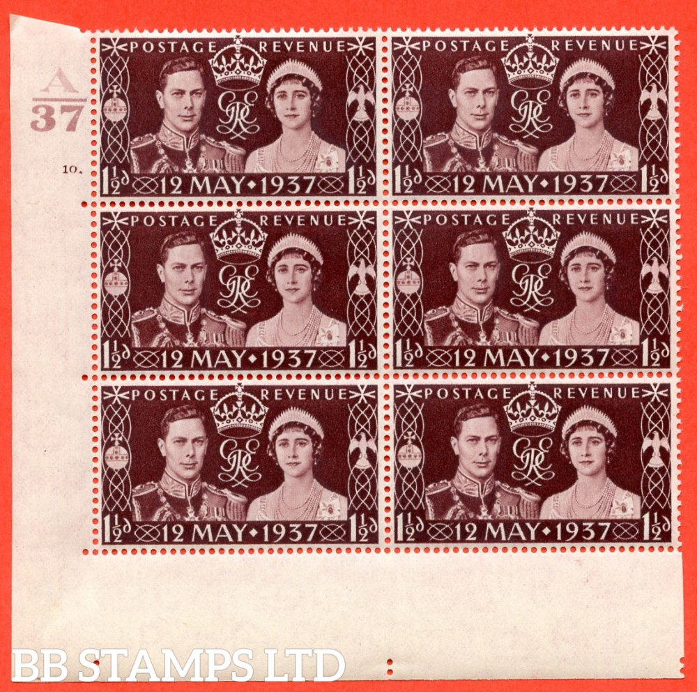 """SG. 461. Qcom1. 1½d maroon. A superb UNMOUNTED MINT """" Control A37 cylinder 10 dot """" control block of 6 with perf type 5 E/I."""