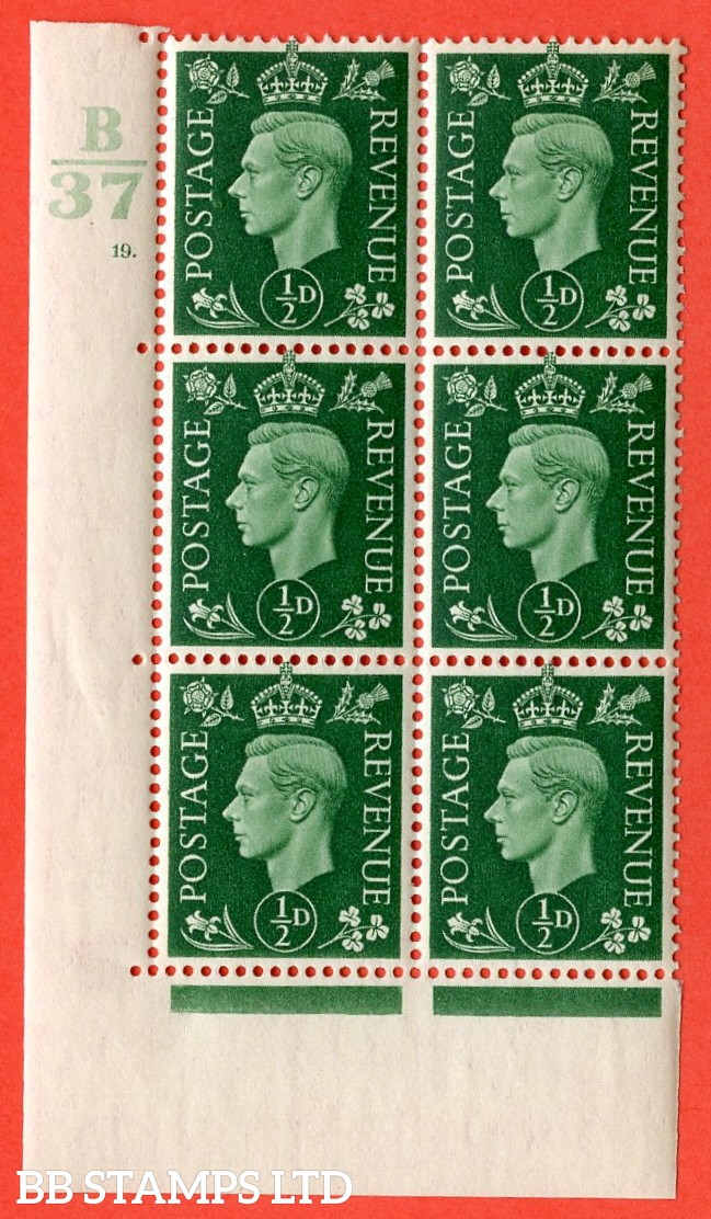 "SG. 462. Q1. ½d Green. A superb UNMOUNTED MINT "" Control I41 cylinder 120 no dot "" block of 6 with perf type 5 E/I with marginal rule."