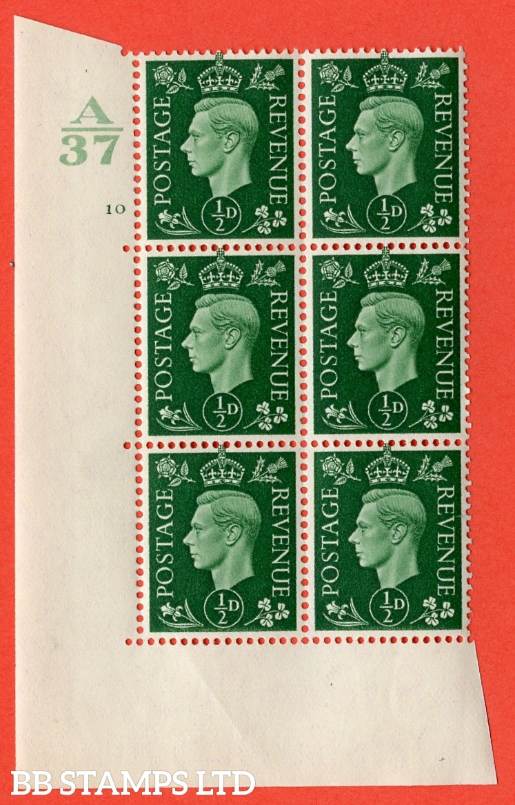"SG. 462. Q1. ½d Green. A superb UNMOUNTED MINT "" Control A37 cylinder 10 no dot "" block of 6 with perf type 5 E/I without marginal rule."