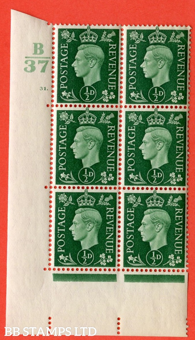 "SG. 462. Q1. ½d Green. A superb UNMOUNTED MINT"" Control B37 cylinder 31 dot "" block of 6 with perf type 5 E/I with marginal rule."