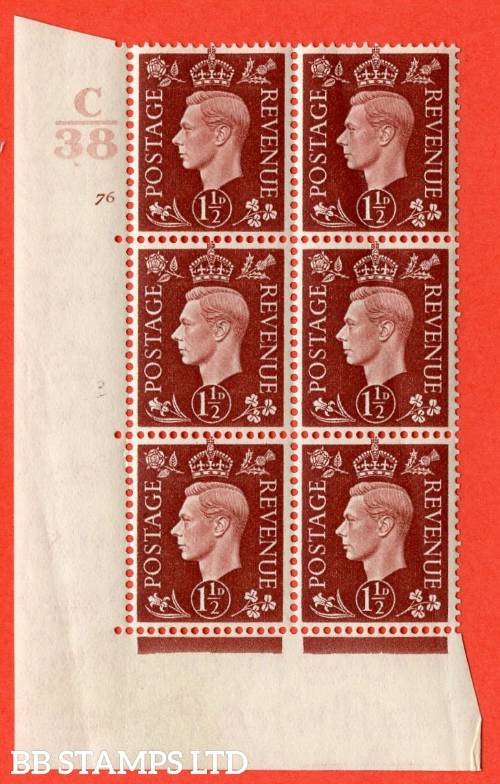 """SG. 464. Q7. 1½d Red-Brown. A superb UNMOUNTED MINT """" Control C38 cylinder 76 no dot """" control block of 6 with perf type 5 E/I. with marginal rule."""
