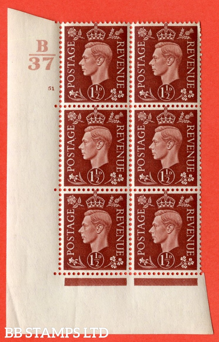 """SG. 464. Q7. 1½d Red-Brown. A superb UNMOUNTED MINT """" Control B37 cylinder 51 no dot """" control block of 6 with perf type 5 E/I. with marginal rule."""