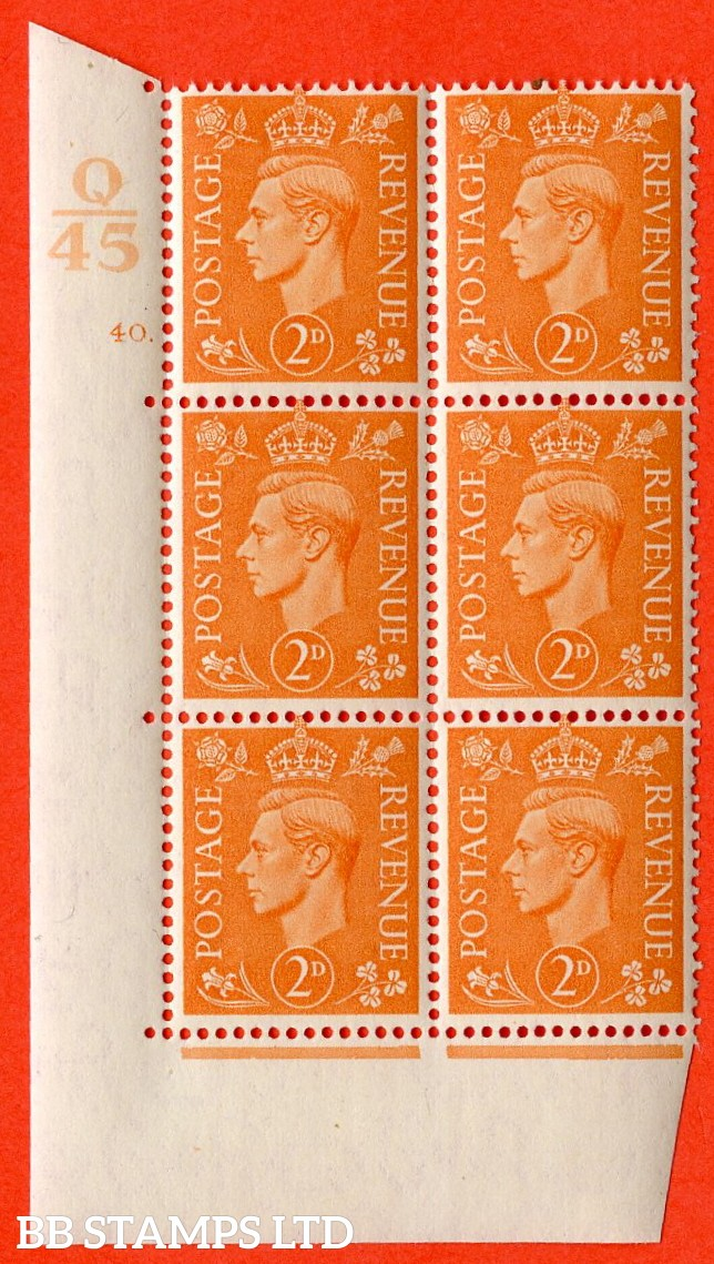 """SG. 488. Q11. 2d Pale Orange. A superb UNMOUNTED MINT """" Control Q45 cylinder 40 dot """" control block of 6 with perf type 5 E/I."""