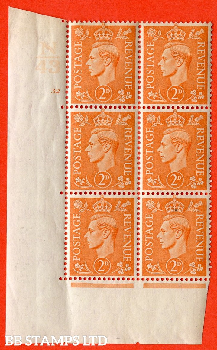 "SG. 488. Q11. 2d Pale Orange. A very fine lightly mounted mint "" Control N43 cylinder 32 no dot "" control block of 6 with perf type 5 E/I."