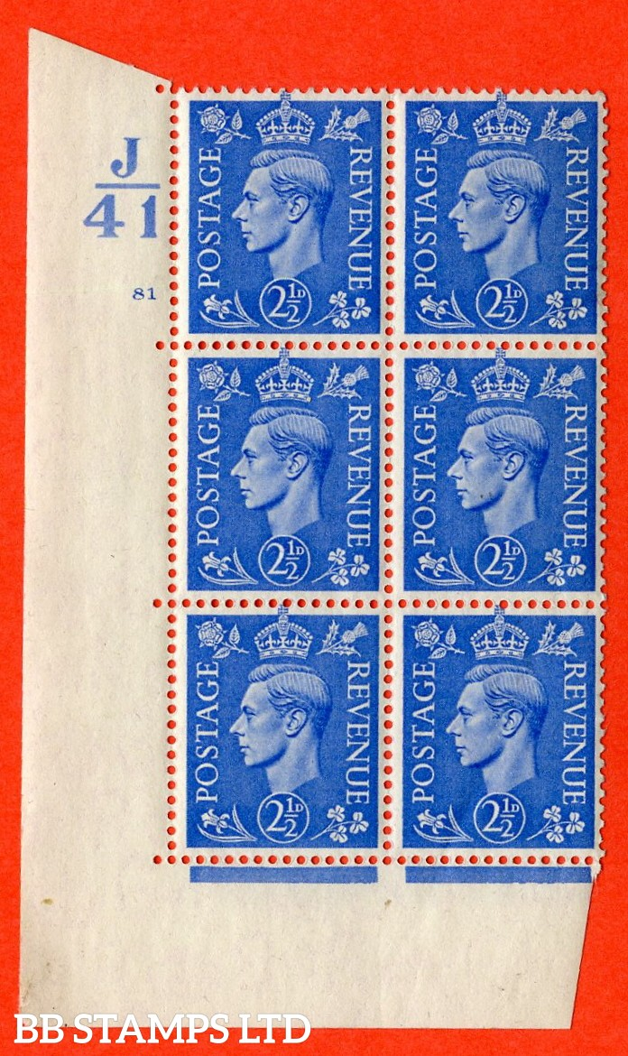 "SG. 489. Q14. 2½d Light ultramarine. A  superb UNMOUNTED MINT "" Control J41 cylinder 81 no dot "" control block of 6 with perf type 5 E/I."