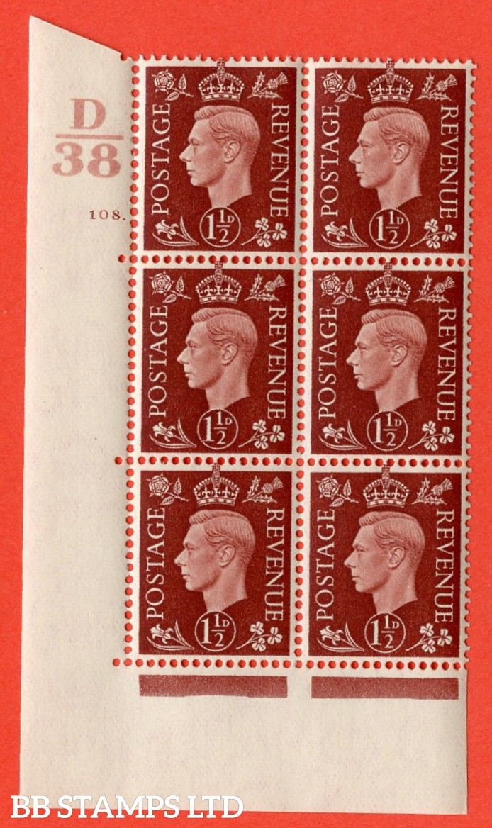 "SG. 464. Q7. 1½d Red-Brown. A superb UNMOUNTED MINT "" Control D38 cylinder 108 dot "" control block of 6 with perf type 5 E/I. with marginal rule."