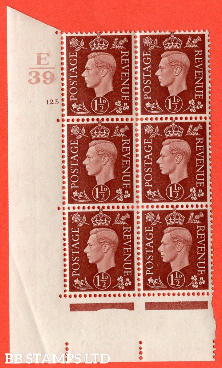 "SG. 464. Q7. 1½d Red-Brown. A superb UNMOUNTED MINT "" Control E39 cylinder 123 no dot "" control block of 6 with perf type 5 E/I. with marginal rule."