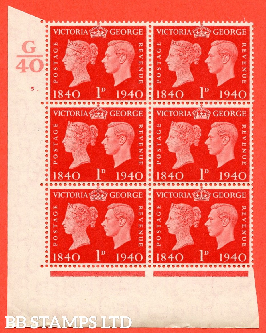 """SG. 480. QCom3. 1d Scarlet. A Superb UNMOUNTED MINT """" Control G40 cylinder 5 dot """" block of 6 with perf type 5 E/I"""