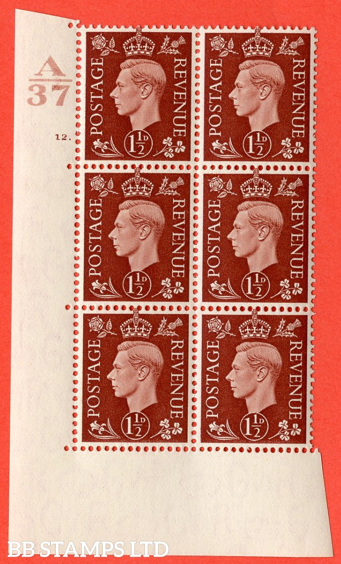 """SG. 464. Q7. 1½d Red-Brown. A superb UNMOUNTED MINT """" Control A37 cylinder 12 dot """" control block of 6 with perf type 5 E/I. without marginal rule."""