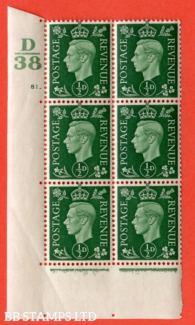 "SG. 462. Q1. ½d Green. A superb UNMOUNTED MINT "" Control D38 cylinder 81 dot "" block of 6 with perf type 5 E/I with marginal rule."