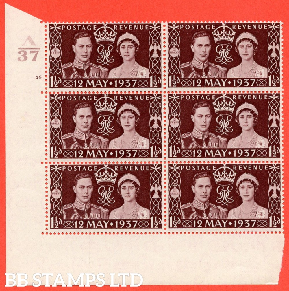 """SG. 461. Qcom1. 1½d maroon. A superb UNMOUNTED MINT """" Control A37 cylinder 16RC no dot """" control block of 6 with perf type 5 E/I."""