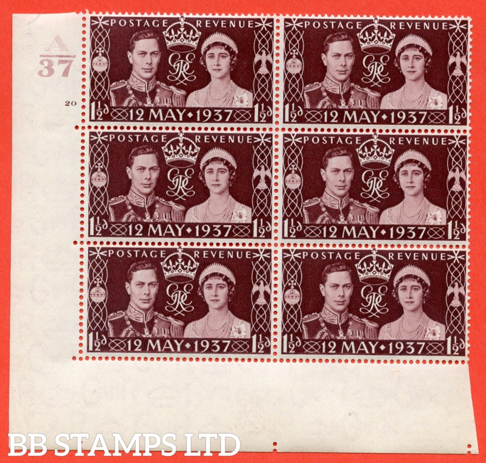 "SG. 461. Qcom1. 1½d maroon. A superb UNMOUNTED MINT "" Control A37 cylinder 20 no dot "" control block of 6 with perf type 5 E/I."