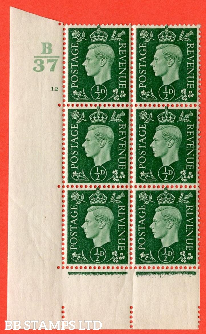 "SG. 462. Q1. ½d Green. A superb UNMOUNTED MINT"" Control B37 cylinder 12 no dot "" block of 6 with perf type 5 E/I without marginal rule."