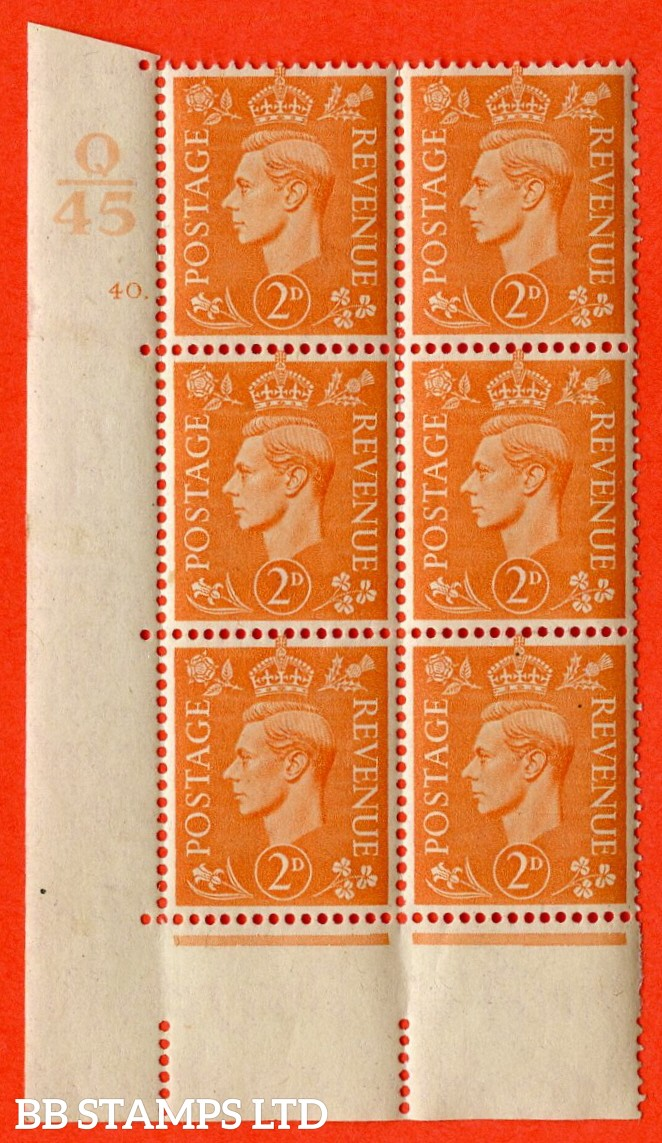 "SG. 488. Q11. 2d Pale Orange. A superb UNMOUNTED MINT. "" Control Q45 cylinder 40 dot "" control block of 6 with perf type 5 E/I."