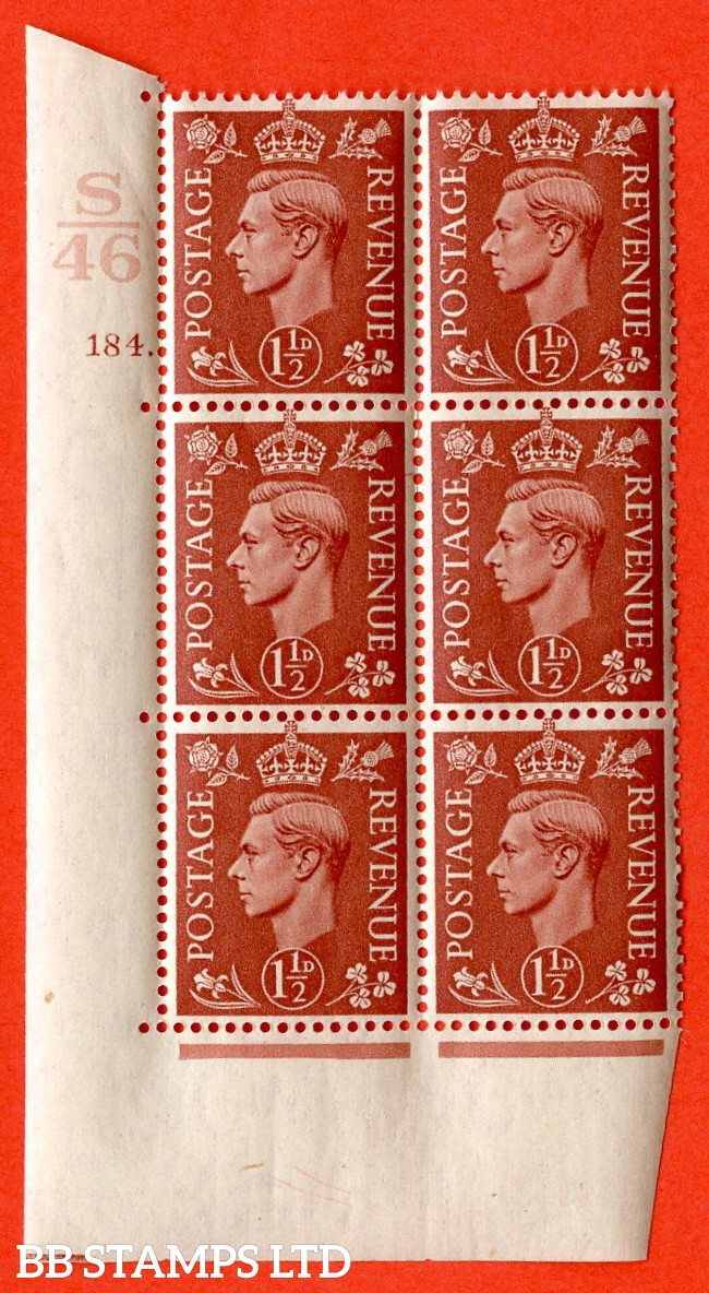 "SG. 487. Q8. 1½d Pale Red-Brown. A superb UNMOUNTED MINT "" Control S46 cylinder 184 dot "" control block of 6 with perf type 5 E/I."