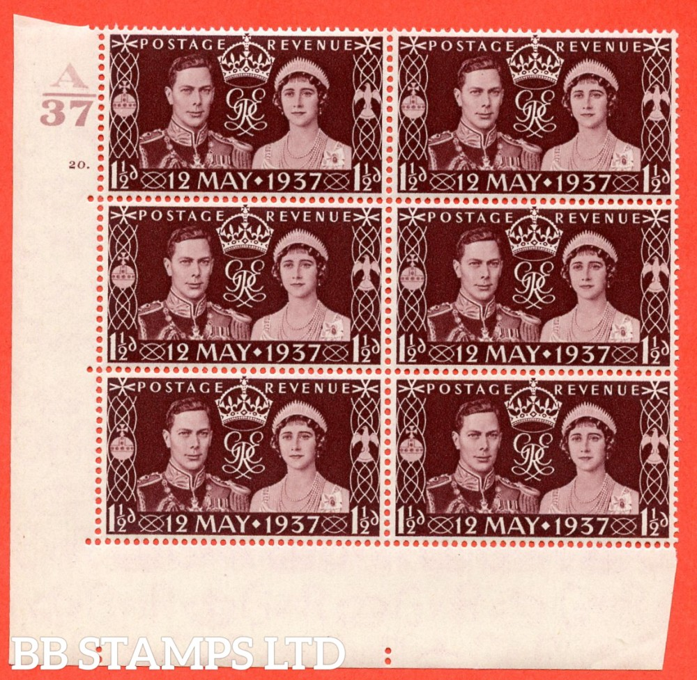 "SG. 461. Qcom1 (i). 1½d maroon. With the listed variety "" pearl in orb "" Row 18/1. A superb UNMOUNTED MINT "" Control A37 cylinder 20 dot "" control block of 6 with perf type 5 E/I."