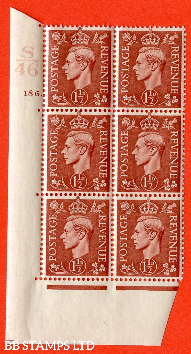 "SG. 487. Q8. 1½d Pale Red-Brown. A superb UNMOUNTED MINT "" Control S46 cylinder 186 dot "" control block of 6 with perf type 5 E/I."