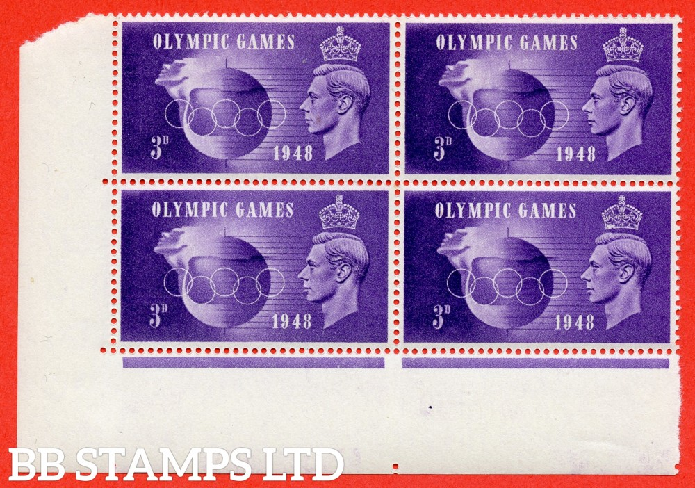 "SG. 496 a. QCom15 a. 3d violet. A very fine UNMOUNTED MINT bottom left hand corner marginal block of 4 with the bottom right hand stamp clearly showing the listed "" crown flaw, cylinder 1 no dot, Row 20/2 "" variety."