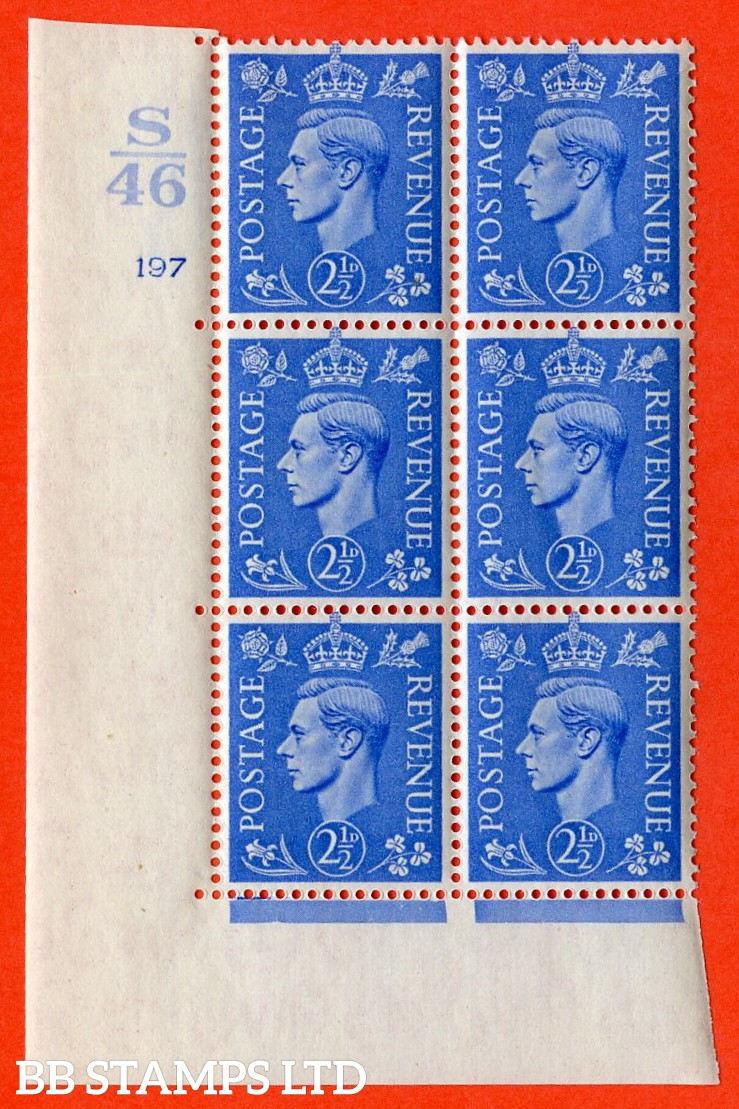 """SG. 489. Q14. 2½d Light ultramarine. A very fine lightly mounted mint """"  Control S46 cylinder 197 no dot """" control block of 6 with perf type 5 E/I."""