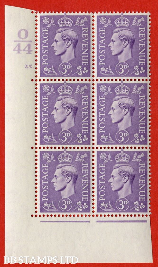 """SG. 490. Q17. 3d pale violet. A very fine lightly mounted mint """" Control O44 cylinder 25 dot """" control block of 6 with perf type 5 E/I."""