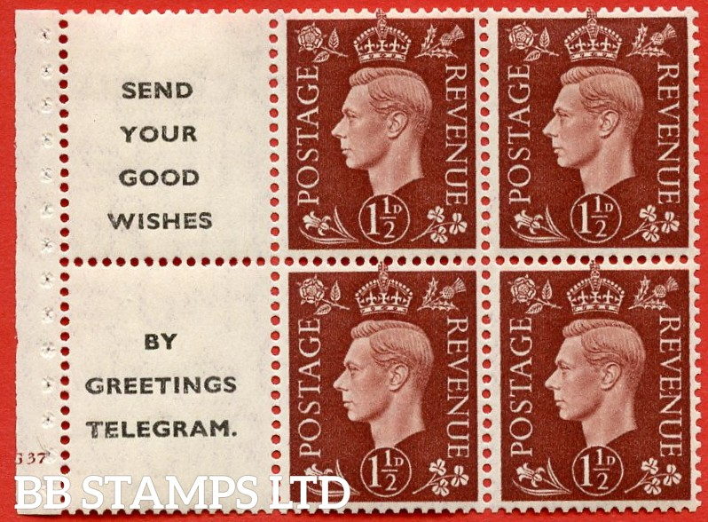 "SG. 464 b. QB23 (11). 1½d Red - Brown.  A fine lightly mounted mint cylinder "" G37 no dot "" complete booklet pane with selvedge. Perf type B3(I)."