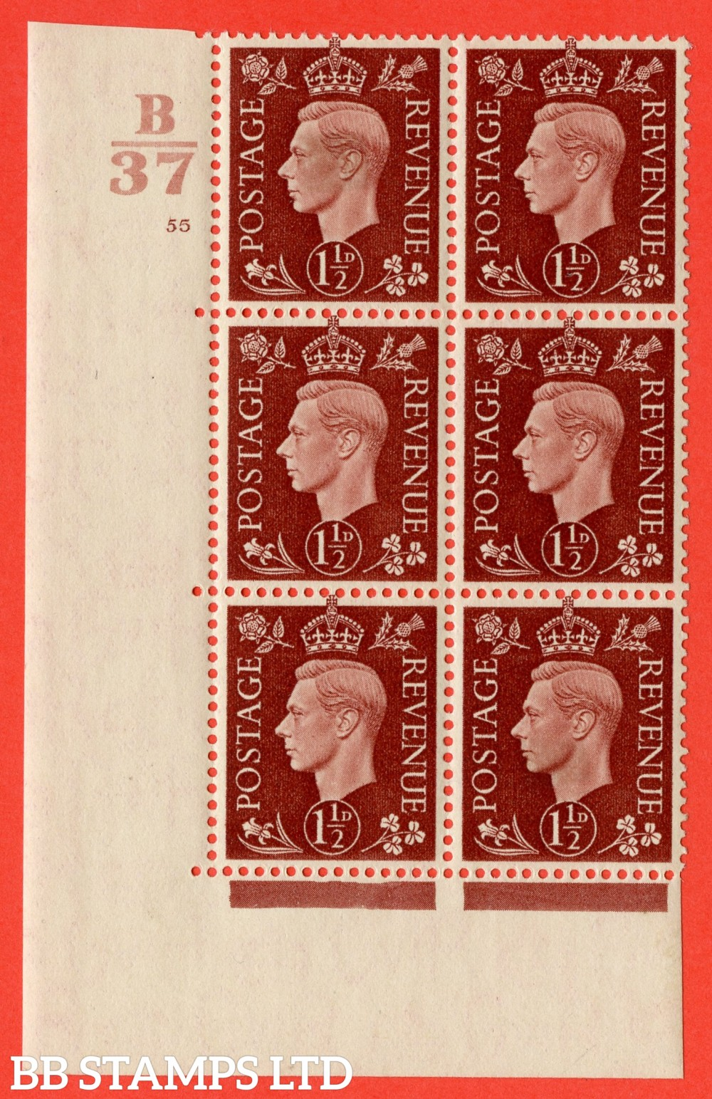 """SG. 464. Q7. 1½d Red-Brown. A fine lightly mounted mint """" Control B37 cylinder 55 no dot """" control block of 6 with perf type 5 E/I. with marginal rule."""
