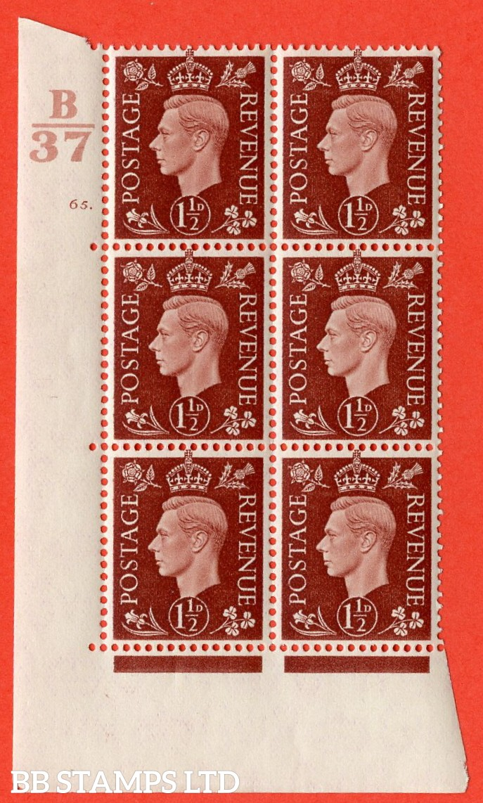 """SG. 464. Q7. 1½d Red-Brown. A superb UNMOUNTED MINT """" Control B37 cylinder 65 dot """" control block of 6 with perf type 5 E/I. with marginal rule."""