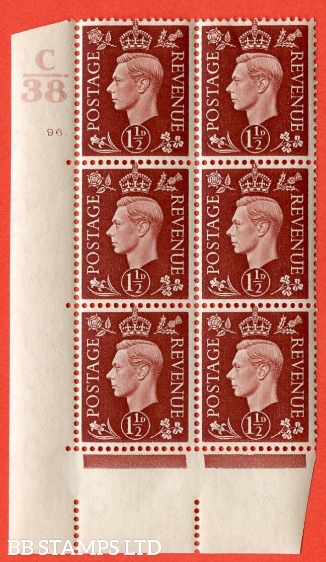 """SG. 464. Q7. 1½d Red-Brown. A superb UNMOUNTED MINT """" Control C38 cylinder 96 dot """" control block of 6 with perf type 5 E/I. with marginal rule."""