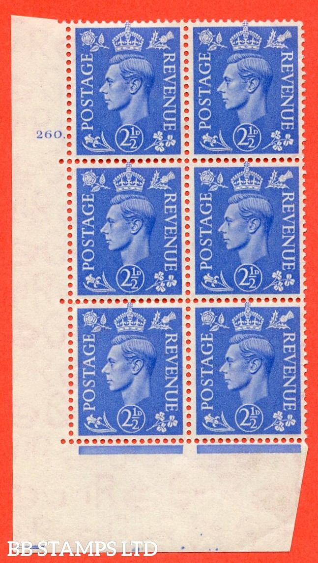 "SG. 489. Q14. 2½d Light ultramarine. A superb UNMOUNTED MINT ""  No Control cylinder 260 dot "" control block of 6 with perf type 5 E/I."