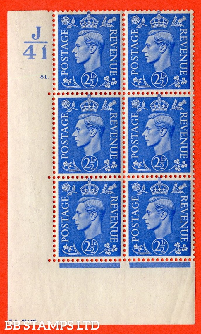 "SG. 489. Q14. 2½d Light ultramarine. A  superb UNMOUNTED MINT "" Control J41 cylinder 81 dot "" control block of 6 with perf type 5 E/I."