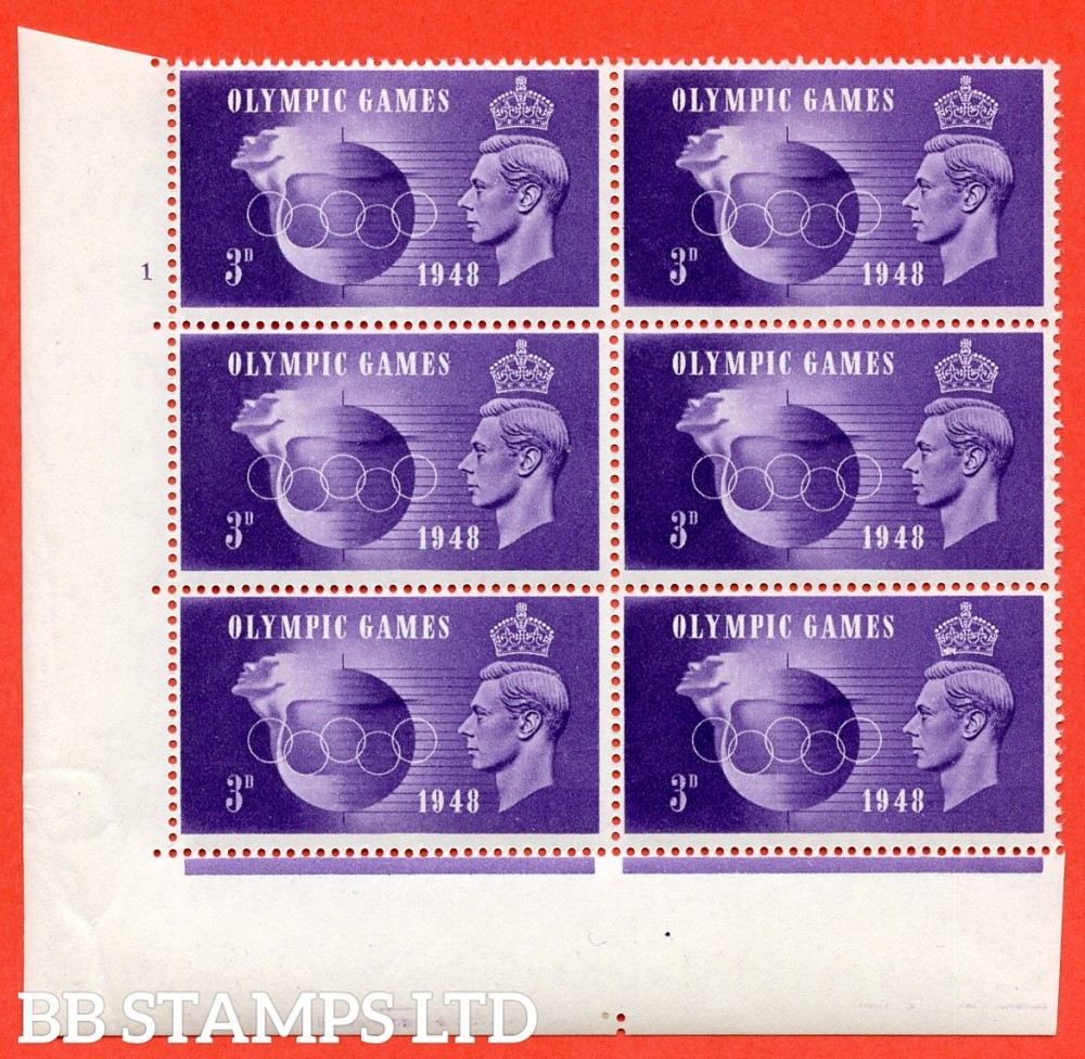 SG. 496. QCom15. b. 3d Violet cylinder block of 6. UNMOUNTED MINT. Cylinder 1 no dot with perf type 5 E/I. With variety ' Crown Flaw ' row 20/2.