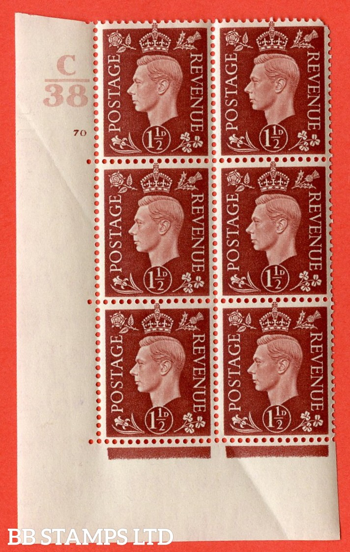 """SG. 464. Q7. 1½d Red-Brown. A superb UNMOUNTED MINT """" Control C38 cylinder 70 no dot """" control block of 6 with perf type 5 E/I. with marginal rule. Creased"""