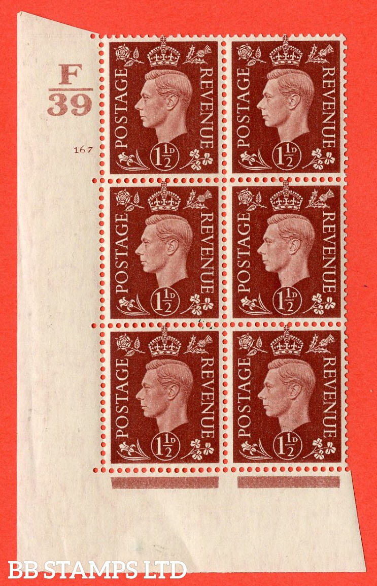 "SG. 464. Q7. 1½d Red-Brown. A very fine lightly mounted mint "" Control F39 cylinder 167 no dot "" block of 6 with perf type 5 E/I with marginal rule."