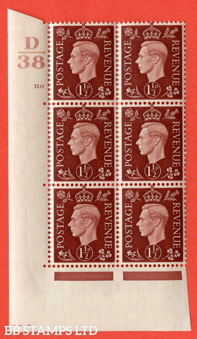 "SG. 464. Q7. 1½d Red-Brown. A superb UNMOUNTED MINT "" Control D38 cylinder 110 no dot "" control block of 6 with perf type 5 E/I. with marginal rule."