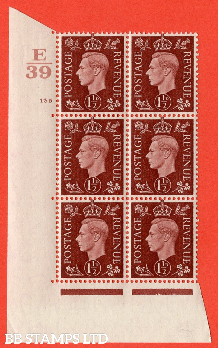 "SG. 464. Q7. 1½d Red-Brown. A superb UNMOUNTED MINT "" Control E39 cylinder 135 no dot "" control block of 6 with perf type 5 E/I. with marginal rule."