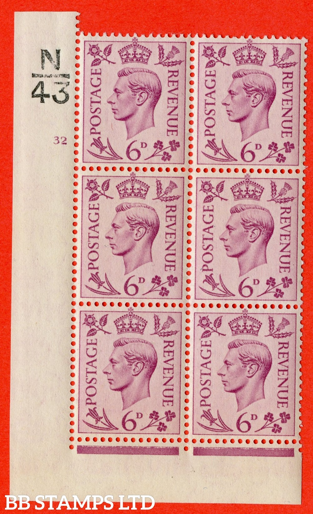 """SG. 470. Q22. 6d Purple. A superb UNMOUNTED MINT """" Control N43 cylinder 32 no dot """" control block of 6 with perf type 2 I/E."""