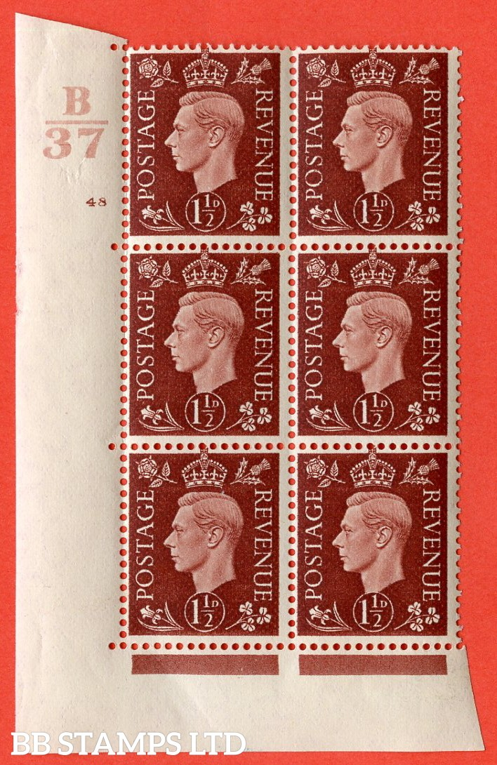 "SG. 464. Q7. 1½d Red-Brown. A superb UNMOUNTED MINT "" Control B37 cylinder 48 no dot "" control block of 6 with perf type 5 E/I. with marginal rule."